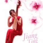 Jiang Ting Pipa