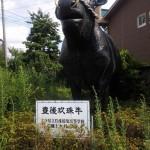 玖珠町の牛
