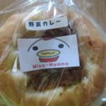 久山町 雑技の王道 おばあちゃんがくれたカレーパン