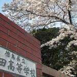 徳島県立池田高等学校 野球