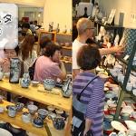 西日本陶磁器フェスタ2014