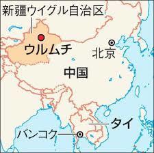 http://nitchu-yuko.net/wp-content/uploads/2017/03/541aca542089748fe146e12d1d9d585c.jpg