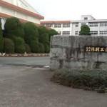 浮羽工業高校①